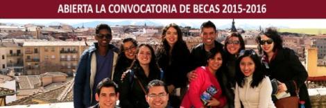 becas_banner